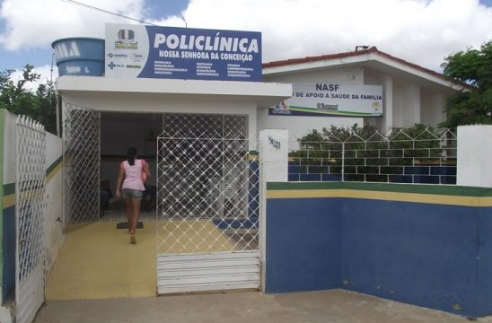 policlinica1.jpg